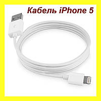 USB кабель Apple iPhone 5 5s 5c iPad4 mini iPod