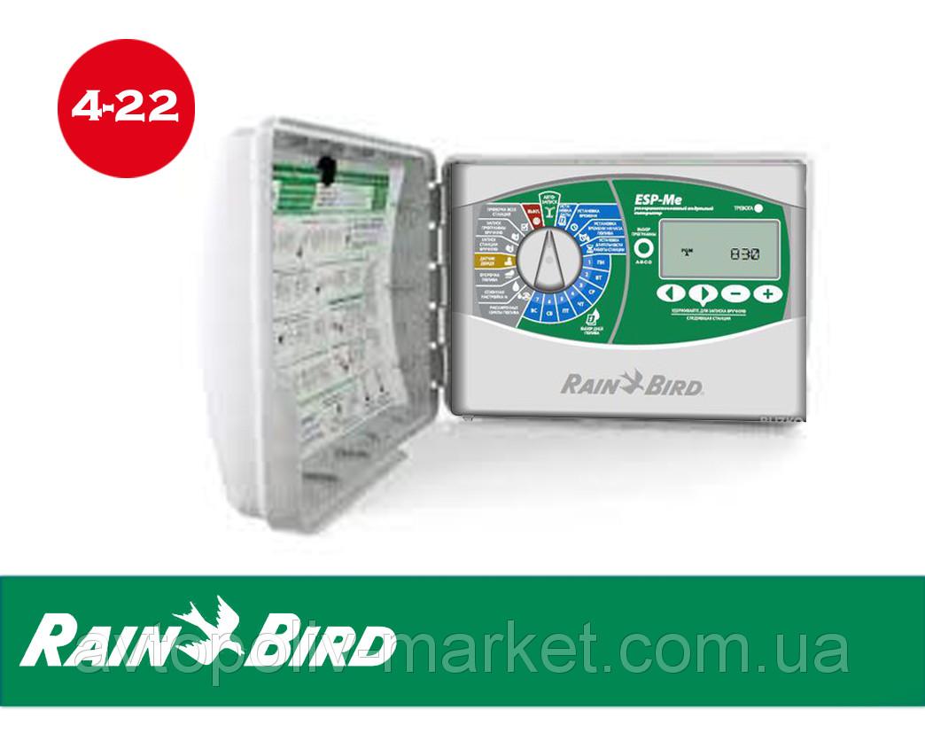 Модульный контроллер Rain Bird ESP-4ME