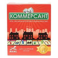 Настольная игра Arial Коммерсант (4820059911036)