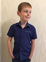 Рубашка для мальчика темно-синяя с вставками мелкой клетки с коротким рукавом