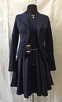 Школьная форма подростковая костюм двойка на девочку 10-14 лет,темно синий