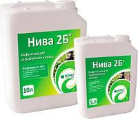 Биофунгицид Нива (Комплекс) природный регулятор роста, 10л. + 10л.