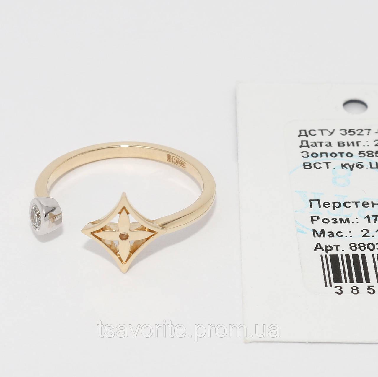 Золотое кольцо Louis Vuitton 880332-евро.ст
