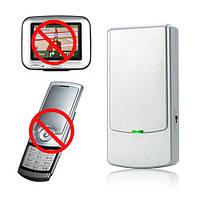 Невидимка GPS + Glonass- карманная глушилка+ wifi