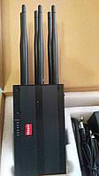 Вепрь- мощная переносная глушилка GSM / CDMA / DCS / 4G / 3G / GPS / Wifi