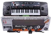Орган синтезатор MQ-805 USB от сети,с микрофоном, USB-порт, 37 клавиш