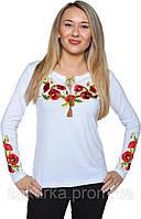 Жіноча вишита футболка (довгий рукав)