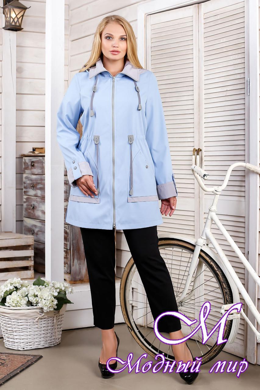 Женская осеннее куртка больших размеров (р. 44-60) арт. 1026 Тон 27
