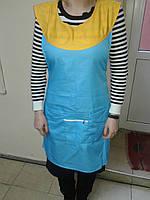 Фартук - накидка с логотипом, желто-голубой для клининговой компании, продавцов