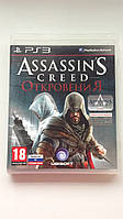 Видео игра 2 в 1 Assassins Creed 1 и Assassins Creed Откровения pyc. (PS3)