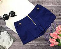 Очень яркие синие шорты «Atmosphere»