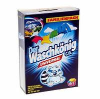 """Порошок д/прання """"Waschkonig"""" 5кг універсальний/-195/"""