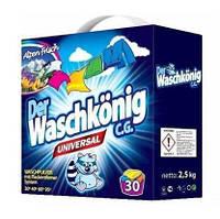 """Порошок д/прання """"Waschkonig"""" 2,5кг універсальний/-188/"""