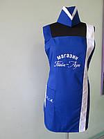 Спецодежда для сферы торговли: фартук-сарафан с логотипом и головной убор пошив под заказ
