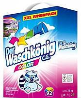 """Порошок д/прання """"Waschkonig 7,5кг колір"""