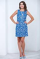 Коктейльное платье качественный гипюр А-силуэт, р.L, 3671М