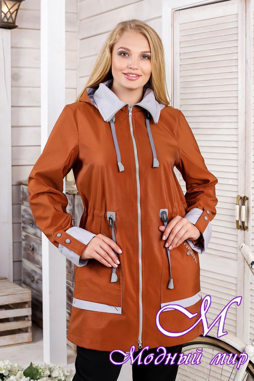 Жіноча демісезонна куртка великих розмірів (р. 48-60) арт. 1026 Тон 573