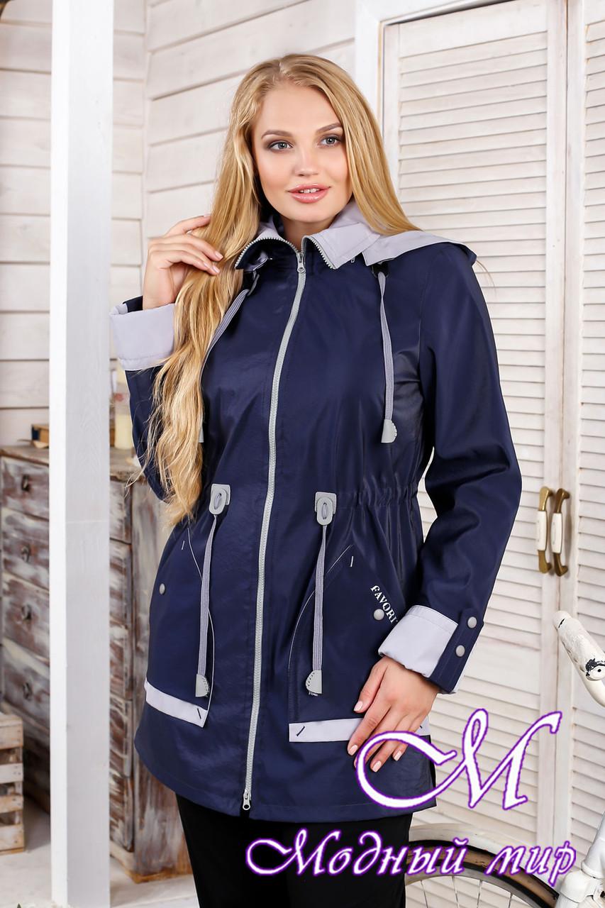 Женская демисезонная куртка большого размера (р. 48-60) арт. 1026 Тон 574