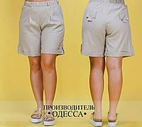 Льняные шорты Светло-серый