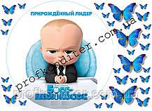 """Вафельная картинка """"Босс-молокосос"""" - 1"""