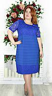 """Платье женское большие размеры """"Каскад"""", фото 1"""