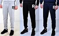 Спортивные брюки, штаны Reebok, трикотажные на манжетах!