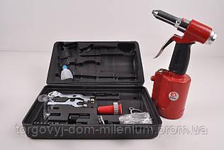 Пистолет заклепочный пневмотический с аксесуарами.InterTool PT-1304