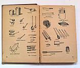 Руководство по приготовлению пищи в воинских частях и учреждениях Советской Армии и Военно-Морского Флота, фото 4