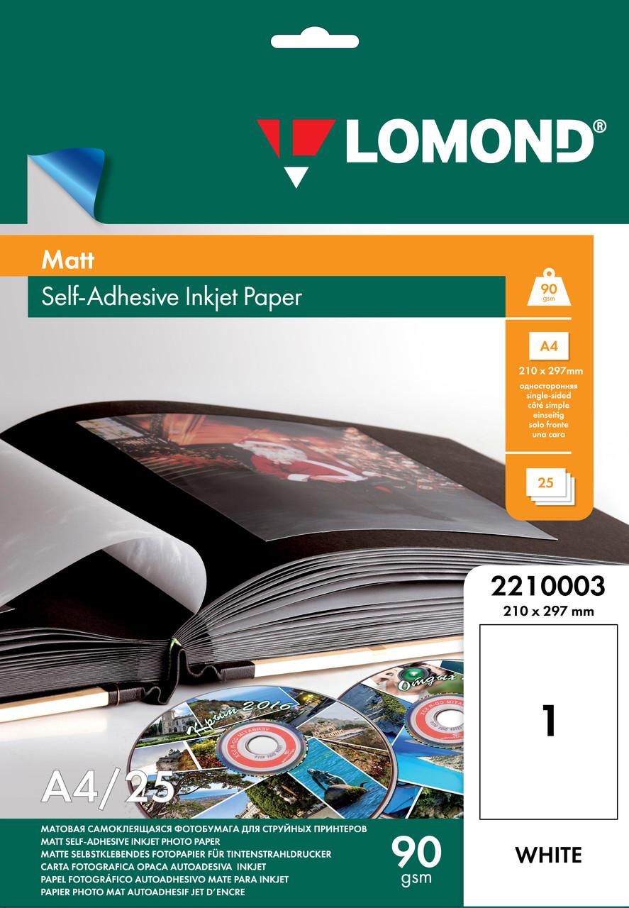 Односторонняя матовая самоклеящаяся фотобумага для струйной печати, А4, 90 г/м2, 25 листов