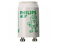 Стартер для люминисцентной лампы Philips S2