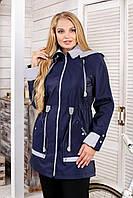 Осення куртка в Украине. Сравнить цены, купить потребительские ... 9c6e8e91363