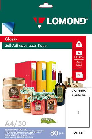 Односторонняя глянцевая самоклеящаяся фотобумага для лазерной печати, А4, 80 г/м2, 50 листов