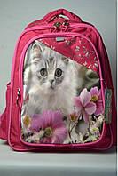 Классный школьный рюкзак