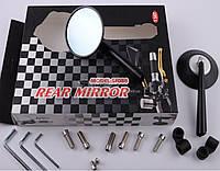 Зеркала мотоциклетные круглые черные CNC