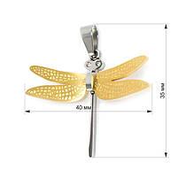 Кулон Стрекоза с золотистыми крыльями Арт. PD011SL, фото 4