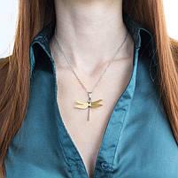 Кулон Стрекоза с золотистыми крыльями Арт. PD011SL, фото 3