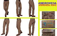 Джинсы подростковые рыжие,Стильные брюки .CAMEL
