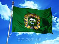 Флаги корпоративные. Прапор на замовлення