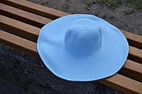 Стильная женская летняя пляжная шляпа с широкими полями голубого цвета