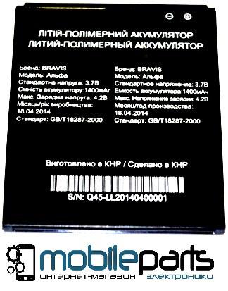 Оригинальный аккумулятор АКБ (Батарея) BRAVIS Alpha (1400mAh 3.7V)