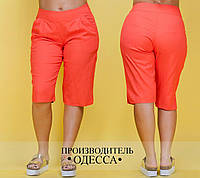 Оранжевые бриджи с карманами