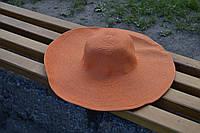 Стильная женская летняя пляжная шляпа с широкими полями оранжевого цвета