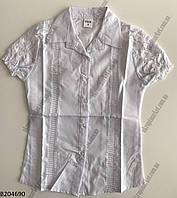 """Блузка школьная на девочку  (7-10 лет) """"Bisen""""-купить оптом со склада на 7км LM-517"""