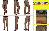 Джинсы подростковые, рост 37,Стильные брюки .CAMEL