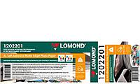 Фотобумага Lomond самоклеющаяся для струйных принтеров, матовая, 90 г/м2, 610 мм х 20 м