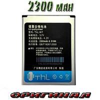 Аккумулятор батарея смартфон THL THL W7 W7S W7+ THL W9 Оригинал 2300mah 3.7V