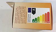 Led лампа светодиодная энергосберегающая  Sunlight G45AP-4W-WW-E14