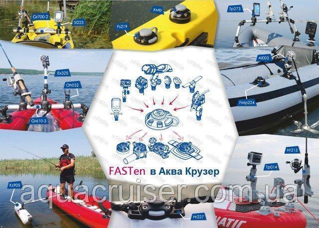 FASTen Borika | борика фурнитура купить | борика fasten borika каталог 2017 |  fasten для лодок цена купить | аксессуары Борика для лодок