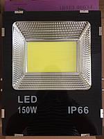Светодиодные прожекторы SN-TG-A150W