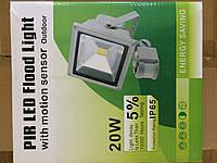 COB Прожектор с датчиком движения,20W